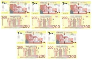 Sudan North -- 5 pcs x 200 Pounds 2020 UNC Lemberg-Zp