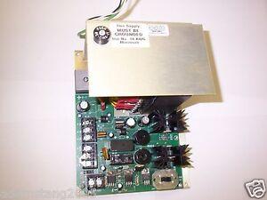 SECURITY DOOR CONTROLS 4901 POWER SUPPLY CARD CONTROLLER