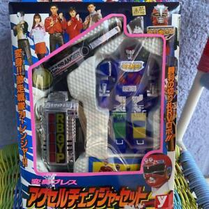 Gekisou Sentai Carranger DX Accel Changer Power Rangers Turbo Morpher 445
