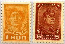 Russia Unione Sovietica 1931 365 C y 369 C x fabbrica che operano libero marchi risolutivo MNH