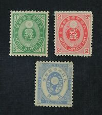 Ckstamps: Japan Stamps Collection Scott#72-74 Used #74 Lightly Crease