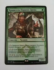 Russian Foil Warden of the First Tree Promo MTG NM Fate Reforged
