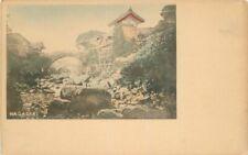 Bridge Buildings Hand Colored Undivided C-1905 Nagasaki Postcard 7093