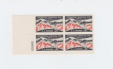 plate block of 4 INTERNATIONAL GEOPHYSICAL YEAR stamps Scott #1107 US 1958 MNH
