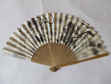 New SENSU Japanese Folding Fan FUJIN RAIJIN Paper & Bamboo from Japan