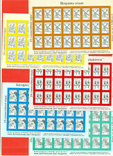 Belarus 2000. Full set of self-adhesive stamps. Mill/ Dancing. new.