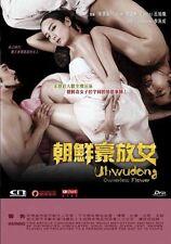 """Baek Do Bin """"Uhwudong Ownerless Flower"""" Eun Che Song Korea Drama Region 3 DVD"""