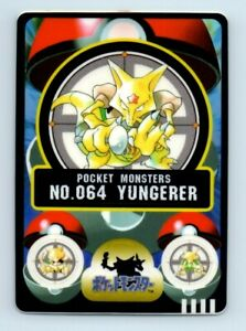 Kadabra 064 Sealdass Bandai 1998 Japanese Pokemon Sticker Card au3