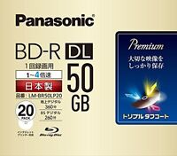 Panasonic BD-R DL 50GB 4x Speed 3D Blu ray Inkjet Printable Discs 20 PACK
