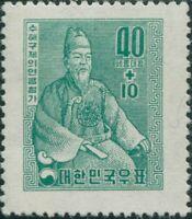 Korea South 1957 SG299 40h +10h Flood Relief Fund MNH