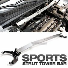 Aluminum Silver Strut Tower Brace Bar Upper For HYUNDAI 2003-08 Tiburon Tuscani