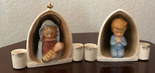 Sale! Pair Holt Howard 1959 Candle Holders Madonna Child Praying Boy Christmas!