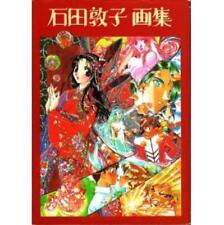 Atsuko Ishida illustration art book