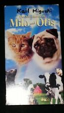 The Adventures Of Milo and Otis (VHS)