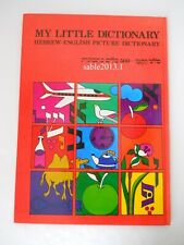 My Little Dictionary Hebrew English Picture Dictionary Hardcover