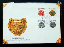 China Taiwan 1993 Lucky Animals Stamp FDC