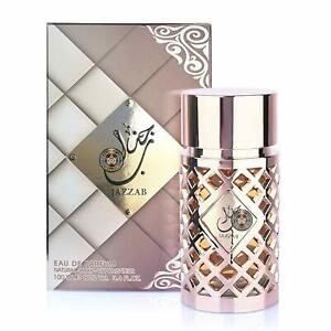 Jazzab Gold / Silver 100ml by Al Zaafaran Arabian Perfume Best Selling perfume
