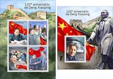 Deng Xiaoping China Politics Sao Tome und Principe MNH Stempelset