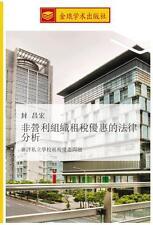 Chinesische Bücher über Recht Ratgeber &