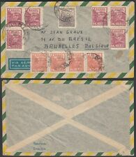 Brazil 1950 - Airmail cover to Brussels-Belgium ...(EB) MV-4227