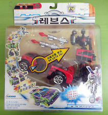 Playmates R.E.V.s (Radically Engineered Vehicles) : TENGU Action Figure