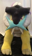 2001 TOMY / Pokemon Center Raikou Plush RARE