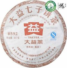 8592 * Menghai Dayi Puer Tea 2012 Ripe