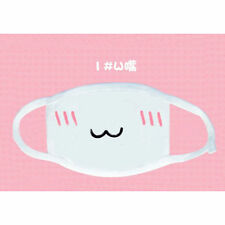 Lovely Anime Emotiction Mouth-muffle Kawaii Kaomoji Anti-Dust Cotton Face Mask