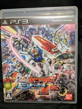 Mobile Suit Gundam: Extreme VS. (PlayStation 3, 2012) - BARELY USED!