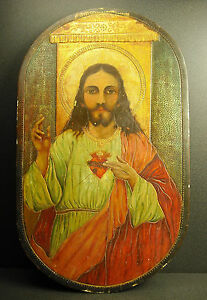 The Heart Of Christ End Bas Relief On Wood XIX ° Th Or Front Jesus