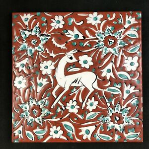 "Vintage IKAROS POTTERY Rhodes Greece Handmade Red & Green Deer 7 7/8"" Tile"