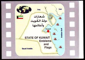 Kuwait 2005 ** Mi.1830/49 Stamp-booklet Flaggen Wappen Flags Crest Markenheft