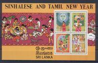 Sri Lanka 1986 Tamil Sinhalese Neujahr postfrisch  Block 32 Mi. 736-739 **