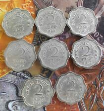 8 pcs YEAR SET - 1957 1958 1959 1960 1961 1962 - 2 Paise Cu-Ni Coin india