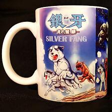 GINGA NAGAREBOSHI GIN - Coffee MUG CUP - Anime - Manga - Silver Fang - Weed