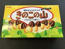 Meiji Kinoko no Yama Chocolate Biscuit Chocolates 74g Kinokonoyama JAPAN