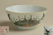 19th Chinese Qing TONGZHI GUANGXU Fencai Porcelain Birds Bowl 清 同治 光緒 粉彩 鸟类