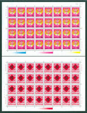 CHINA 1992-1 New Year of Monkey stamps Zodiac stamps full sheet