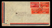 Philippines 1944 Cover to USA / Fold - L11104