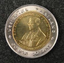 Thailand Coin 10 Baht 1995, F.A.O. World Summit December 2