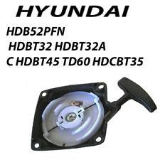 LANCEUR debroussailleuse HYUNDAI HDB52PFN  HDBT32 HDBT32AC HDBT45 TD60 HDCBT35