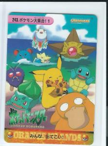 #243 Carddass Pocket Monsters Anime Collection Bandai Pokemon Card 1999