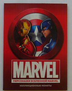 Album + 12 coins 1 ruble Character in Marvel Universe Marvel COMICS