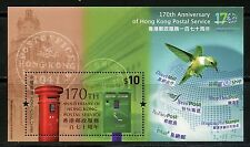 HONG KONG SCOTT#1457 170th ANN OF HONG KONG POSTAL SERVICE SELLING LOT OF 50 S/S