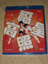 My Lucky Stars (Blu-ray) -Jackie Chan, Sammo Hung, Yuen Biao (Region A)