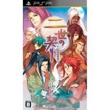 Used PSP Nisenochigiri  SONY PLAYSTATION JAPAN IMPORT