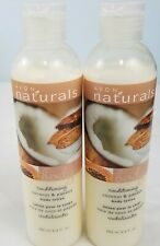Avon Naturals Coconut & Papaya Body Lotion Lot of 2 NOS New