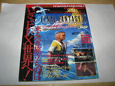 Final Fantasy X V-Jump Zoukan Special 2001 Material Art Travel Guide Preview