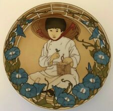 """Unicef Our Children #2 Heinrich Villeroy Bach Germany 8"""" Plate D-2123"""