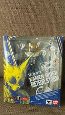 S.H. Figuarts Kamen Rider Fourze Meteor Storm sold in Japan masked rider